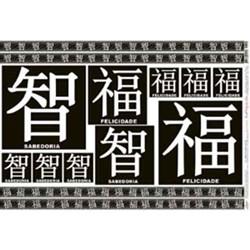 Papel para Decoupage Litoarte PD-322 Oriental