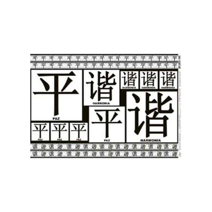 Papel para Decoupage Litoarte PD-323B Oriental