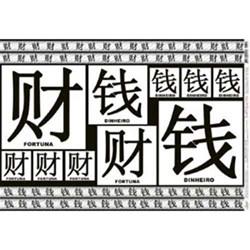Papel para Decoupage Litoarte PD-327 Oriental
