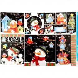 Papel para Decoupage Litoarte PDN-112 Love Friends Christmas