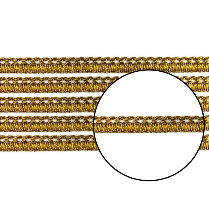 Passamanaria 10mm 7020/P - Cor 103 Ouro Velho - com 10 metros