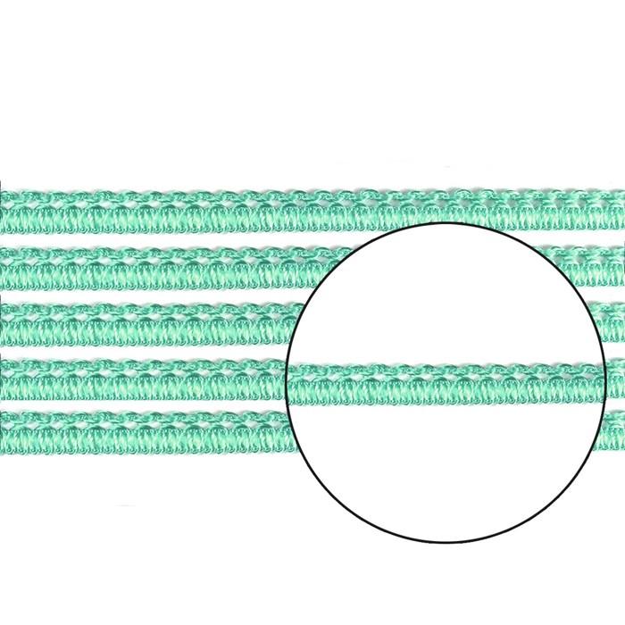 Passamanaria 10mm 7020/P - Cor 11 Verde Agua - com 10 metros