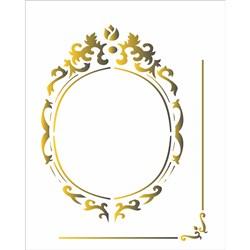 Stencil OPA 20x25 Simples 1 Chapa (OPA1783) Moldura Oval