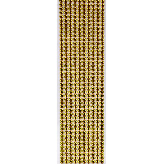 Strass Adesivo 5mm ST5-14 Amarelo